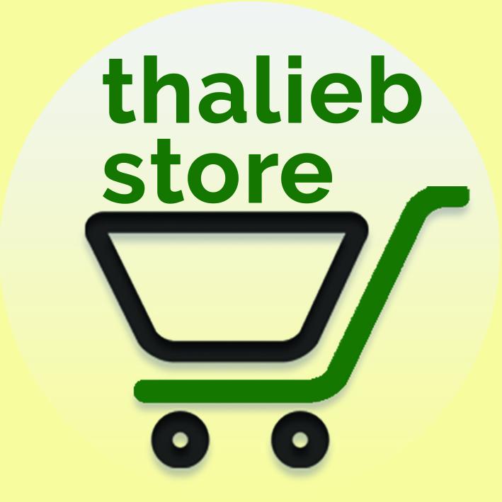 Thalieb Store